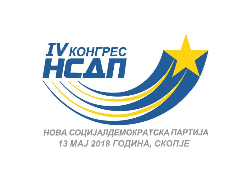 logo 4 kongres